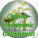 The Benefit of Having a Hydroponics Greenhouse Over Indoor Hydroponics Gardening